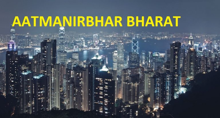 Aatmanirbhar (Self-reliance) Bharat