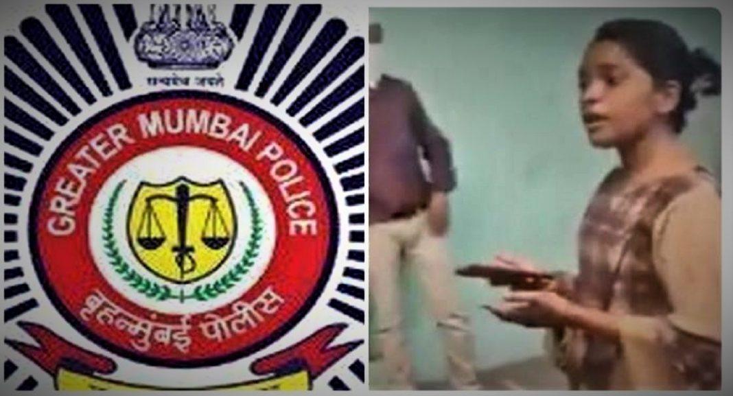 mumbai-police-karishma-bhosale