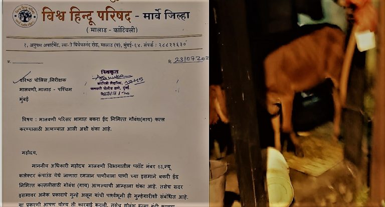 Muslim man from Malwani brought a calf to slaughter alleges VHP, but all their complaints to Mumbai Police fallen on deaf ears