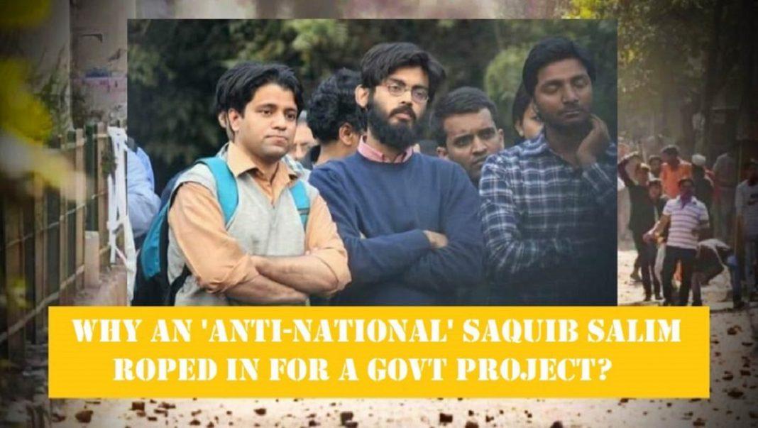 'Anti-National' Saquib Salim | Pic Credit https://twitter.com/azad_nishant/status/1284794803100758016?s=19