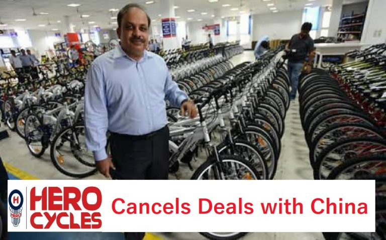 Hero cycle cancels deal of 900cr with China