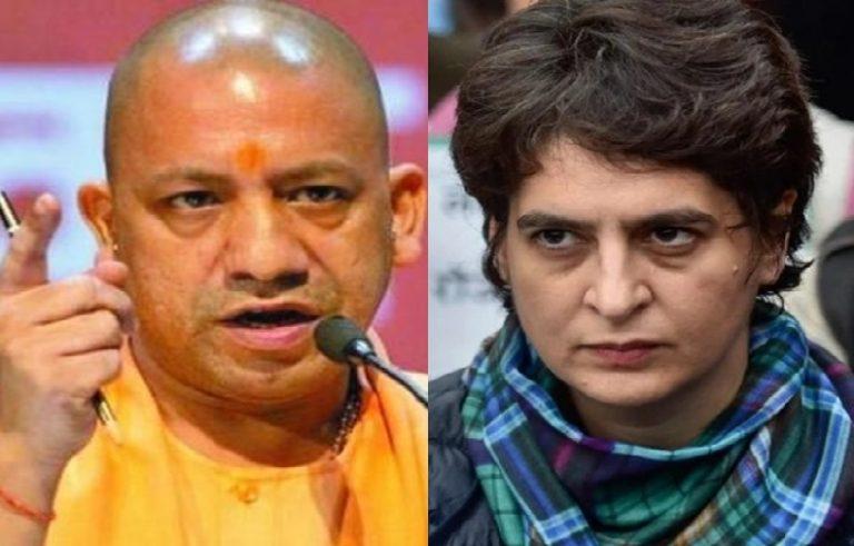 शर्मनाक-योगी सरकार को बदनाम करने के लिए कांग्रेस ने किया घिनौना काम