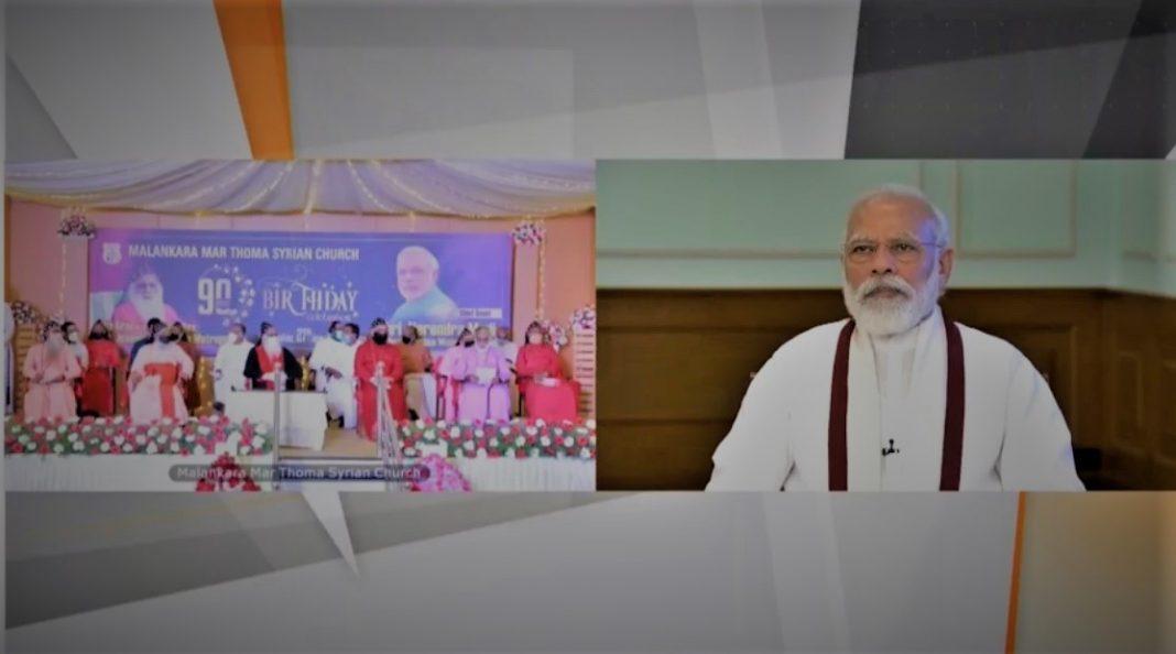 PM Narendra Modi addressing the 90th birth anniversary of Rev. Dr. Joseph Mar Thoma Metropolitan