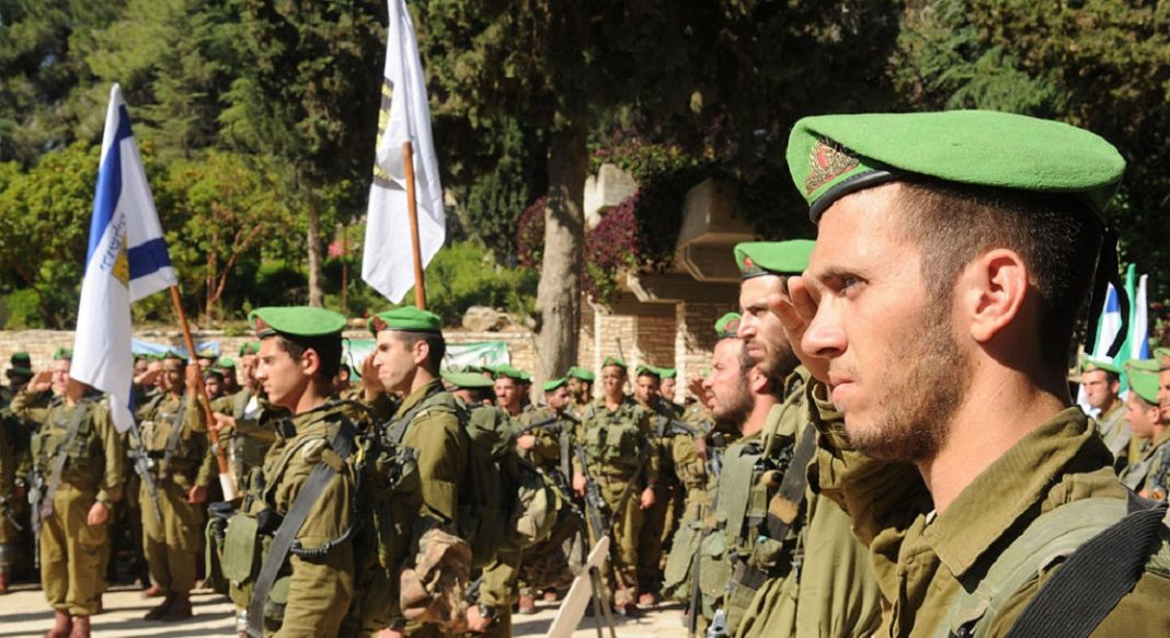 Israel Defense Forces Pic Credit: Nachal Brigade On Historical Trek https://tinyurl.com/ycsvqm9w