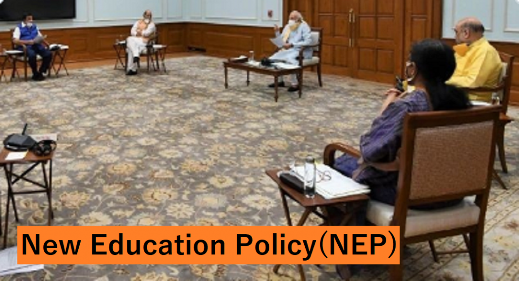 New Educational Policy: Setting the priorities right for New India