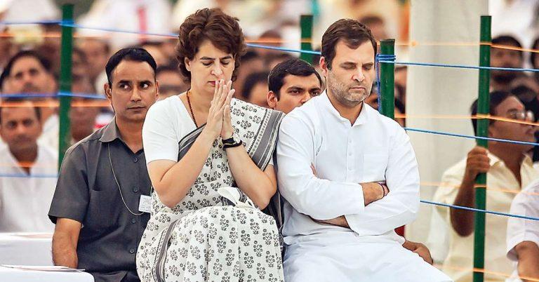 Congress's great Leadership drama continues; Gandhi, Non-Gandhi….or Vadra???