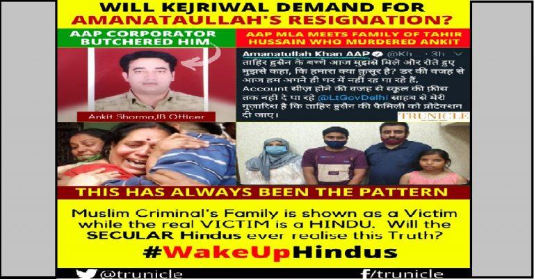 Amanatullah playing the Islamic victim card for rioter Tahir Hussain, will 'Shahenshah' Kejriwal take any action?