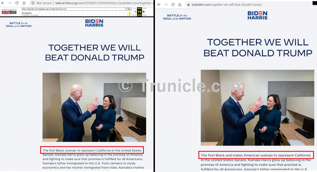 So Kamala Harris changed her identity post her nomination to fool Indian Americans.. here is how she did it..