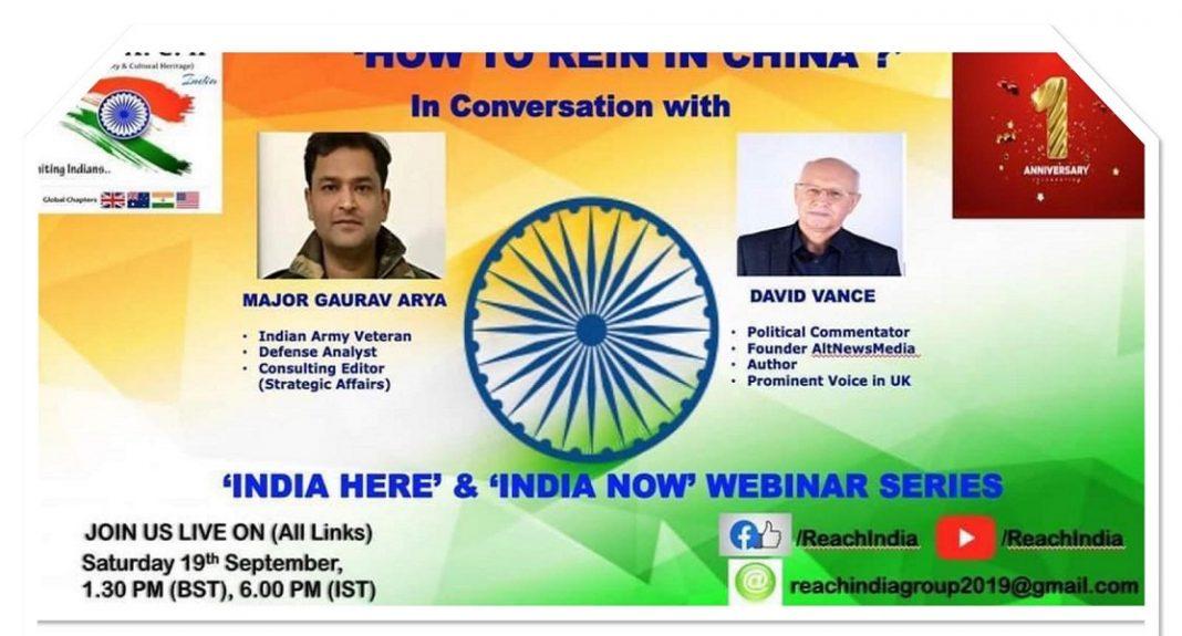 Reach India Anniversay