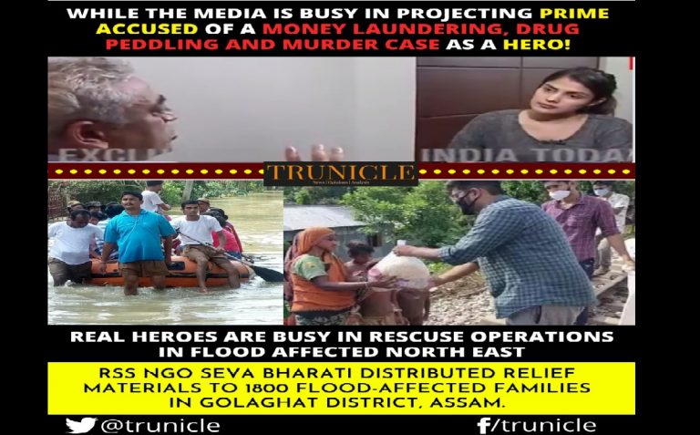 RSS Seva Bharti: Working silently for the flood relief in Assam, these are the men who must be Real idols of our Youth.
