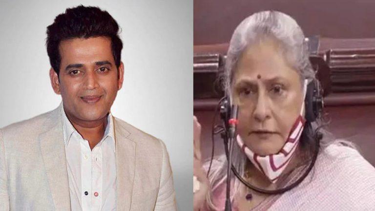क्या बॉलीवुड के काले कर्मों पर पर्दा डाल रही है महानायक की पत्नी आदरणीय सांसद जया बच्चन ?