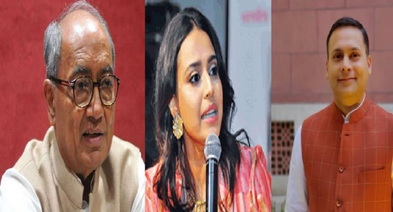 हाथरस कांड: पीड़िता की पहचान उजागर करने पर NCW ने दिग्विजय सिंह, स्वरा भास्कर और अमित मालवीय को भेजा नोटिस