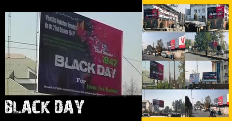 Kashmiri's to observe 22nd Oct as Black Day to highlight the J&K invasion by Evil Pakistan