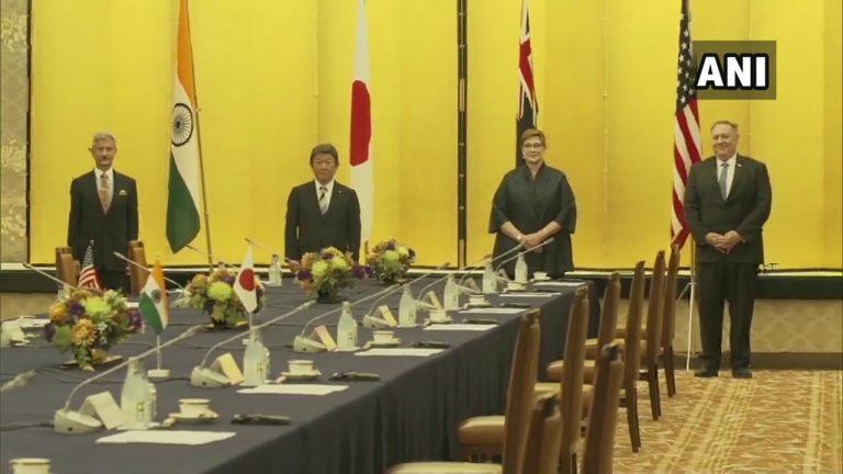 क्वाड सभायां अबदत् विदेशमंत्री:, भारतम् विधि आधारितं वैश्विक व्यवस्थाय प्रतिबद्धम् ! क्वाड बैठक में बोले विदेश मंत्री, भारत नियम आधारित वैश्विक व्यवस्था के लिए प्रतिबद्ध !