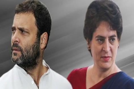 पंजाब प्रकरणे भाजपाया: प्रश्नानां उत्तरम् दत्त: राहुल गांधीस्य स्वैव दले प्रहारम् ! पंजाब प्रकरण में भाजपा के प्रश्नों का उत्तर देते हुए राहुल गांधी का अपनी ही पार्टी पर हमला !