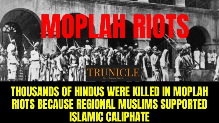 Moplah Riots : How the mission of establishing Islamic Caliphate transformed into gruesome Hindu genocide