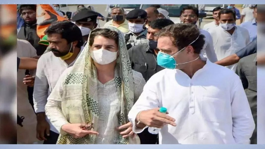 Rahul & Priyanka Vadra