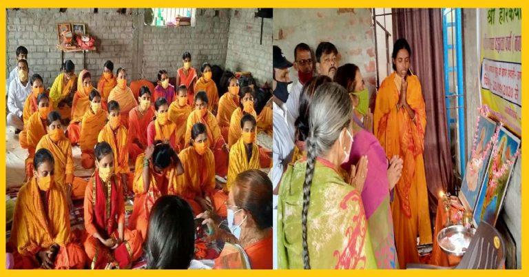 RSS का अभियान, जिसमे हिन्दू आदिवासी लडकियां दे रही हैं हिंदुत्व के दुश्मनो को कड़ी टक्कर