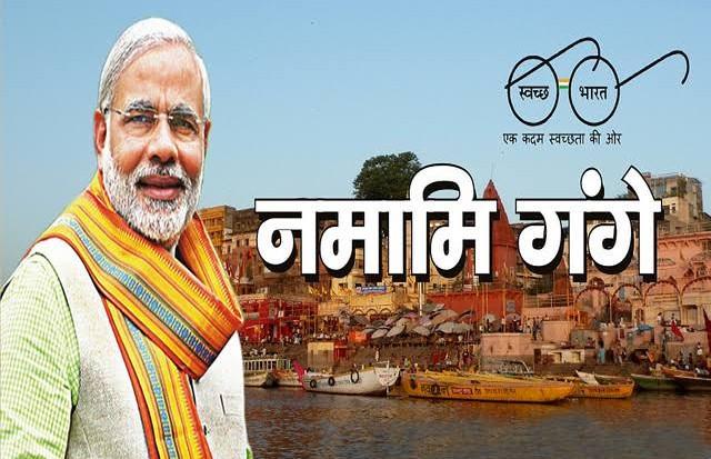 """भारत सरकार की महत्त्वपूर्ण परियोजना """"नमामि गंगे"""" – जानिए चर्चा में क्यूं"""