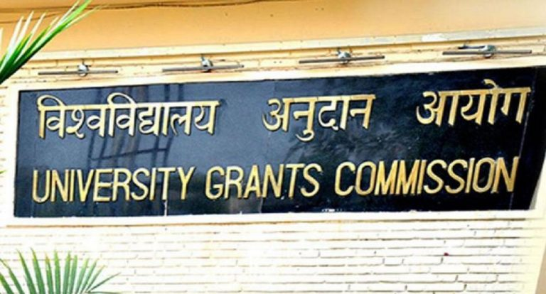 यूजीसी (UGC) ने जारी की फर्जी 24 विश्वविद्यालयों की सूची