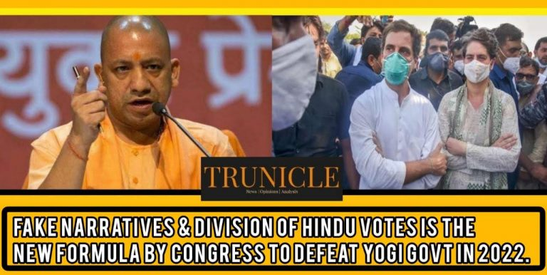Dalit+Brahmin+fake narratives is the new formula of Congress to defeat a Yogi govt by dividing Hindu votes in 2022
