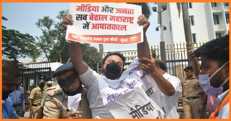 Aghadi Sarkar Emergency – Thackeray Govt crackdown on BJP workers, fighting for FREEDOM of Expression