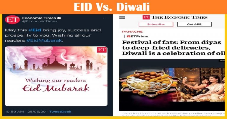 Height of Anti-Hinduism- Now 'They' call Diwali a festival of FAT', but keeping mum on Bakrid and Christmas?