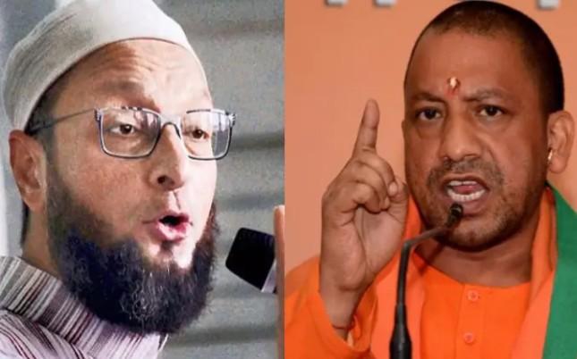 योगी इत्यस्य हैदराबादस्य नाम परिवर्तनम् कथने ओवैसीयाः उद्विग्नताम् ! योगी के हैदराबाद के नाम बदलने वाले बयान पर ओवैसी की बौखलाहट !