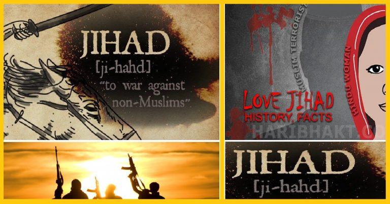 ATM Jihad…an Unheard, Unexpected, and Unbelievable kind of Jihad.