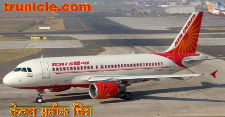 सम्प्रति मर्यादा पुरषोत्तम श्रीराम विमानपत्तनम् नामेण ज्ञाष्यते अयोध्या विमानपत्तनम् ! अब मर्यादा पुरुषोत्तम श्रीराम एयरपोर्ट नाम से जाना जाएगा अयोध्या एयरपोर्ट !