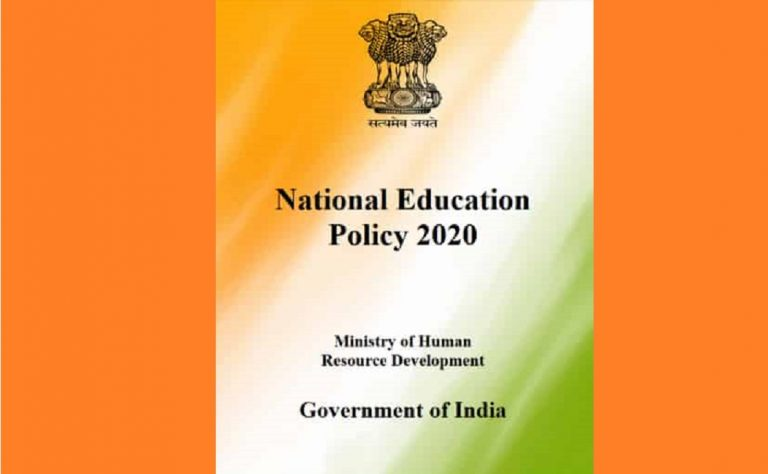 NEP 2020: Revamping Higher Education & Challenges Ahead