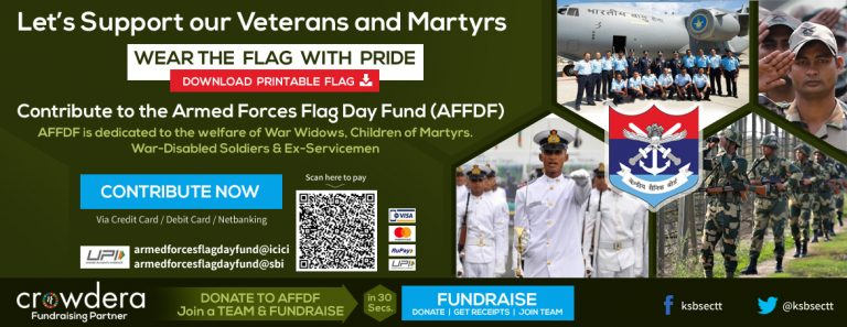 """'Armed Forces Flag Day' to be celebrated as """"Gaurav Maah"""""""