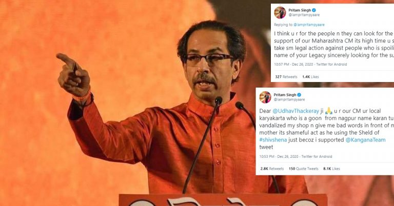 Shiv Sena Goon vandalized the shop of an actor because he supported Kangana Ranaut. Why CM Uddhav Thackeray is keeping quiet?