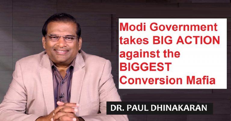Modi Government takes BIG ACTION against the biggest Conversion Mafia