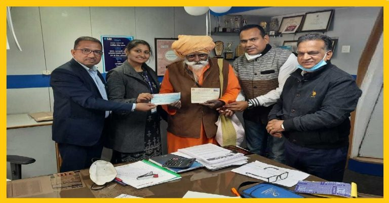 This is so heartwarming- A cave-dwelling 83-year old seer donated Rs 1 Crore for Shri Ram Mandir construction