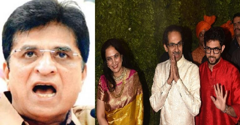 Thackeray Family's 'FINANCIAL SECRET'exposed by BJP Leader Kirit Somaiya