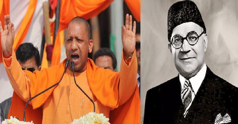 योगी सरकार का चला राजदंड – पाकिस्तान के प्रथम प्रधानमंत्री लियाकत अली खान की जमीन पर अब प्रदेश सरकार का कब्ज़ा