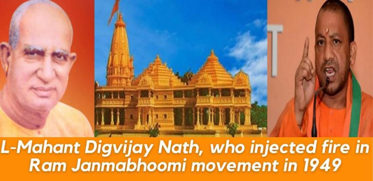Mahant Digvijay Nath, Grand Guru of Yogi Adityanath, injected fire and aggression in Ram Janmabhoomi movement and Hindu ideology politics