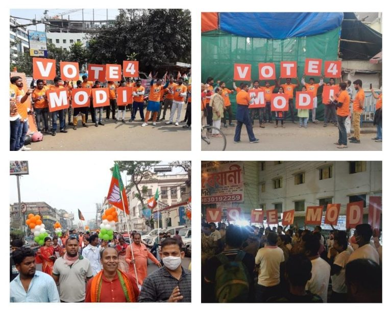 The members of Team Namo have added a new dimension to the election campaign in Bengal !!