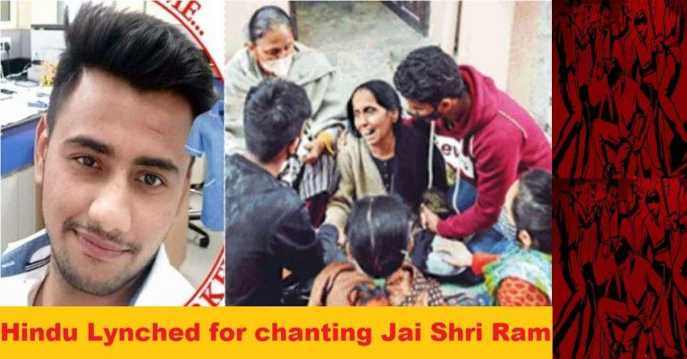 'Persecuted' Muslims killed a Rambhakt Rinku; because he was a 'Kafir' and chanting Jai Shri Ram