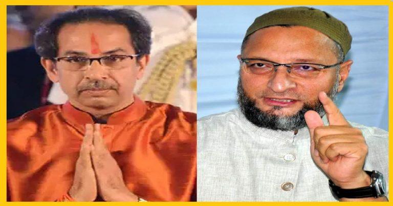 'Secular' Shiv Sena sealed an alliance with Owaisi's AIMIM for Amravati Municipal Elections