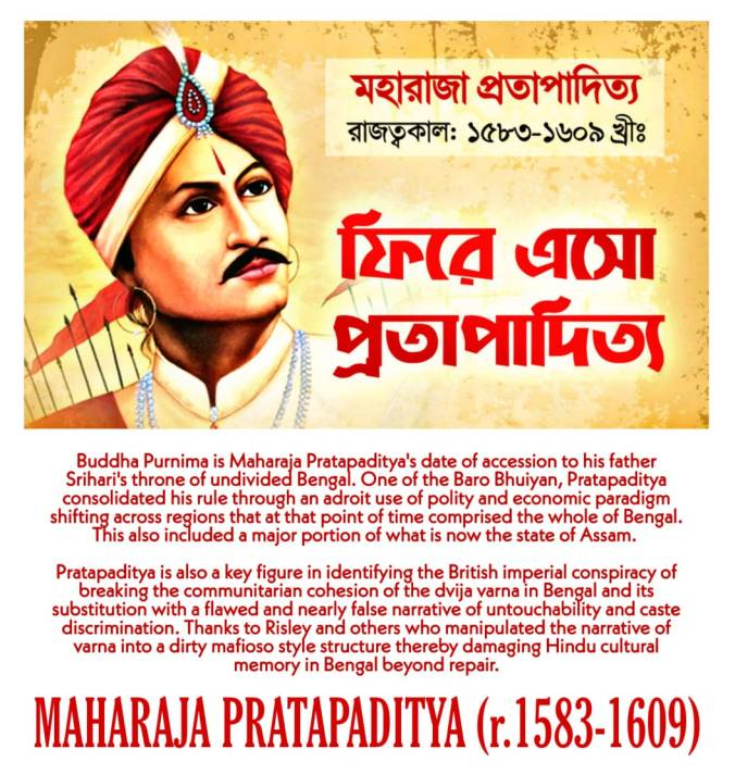 The Legend of Maharaj Pratapaditya & Shila Devi – Bou Thakuranir Ghat -(Rabindranath Tagore) – The Battle of Kagarghat.