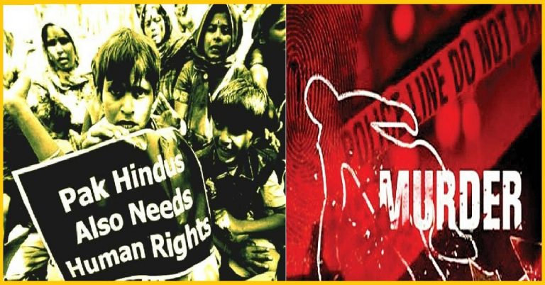 The fate of Hindus in Islamic Pakistan – Five members of Hindu family killed brutally