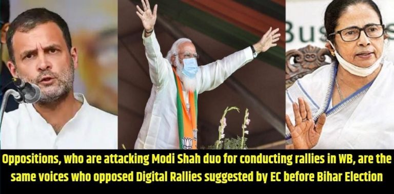Oppositions, who are attacking Modi Shah duo for conducting rallies in WB, are the same voices, who opposed Digital Rallies suggested by EC before Bihar Election