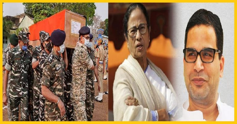 Were Mamata Banerjee & Prashant Kishore aware of the Naxal attack on our Forces? As it happened as per their prediction !!