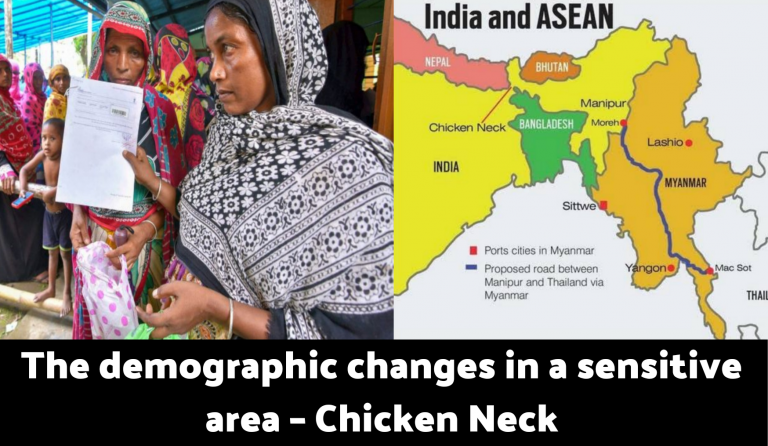 The demographic changes in a sensitive area – Chicken Neck