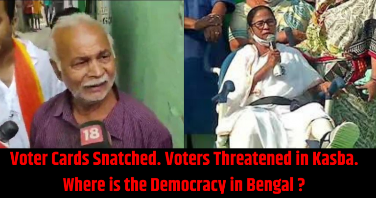 Voter Cards Snatched. Voters Threatened in Kasba.<br>Where is the Democracy in Bengal ?