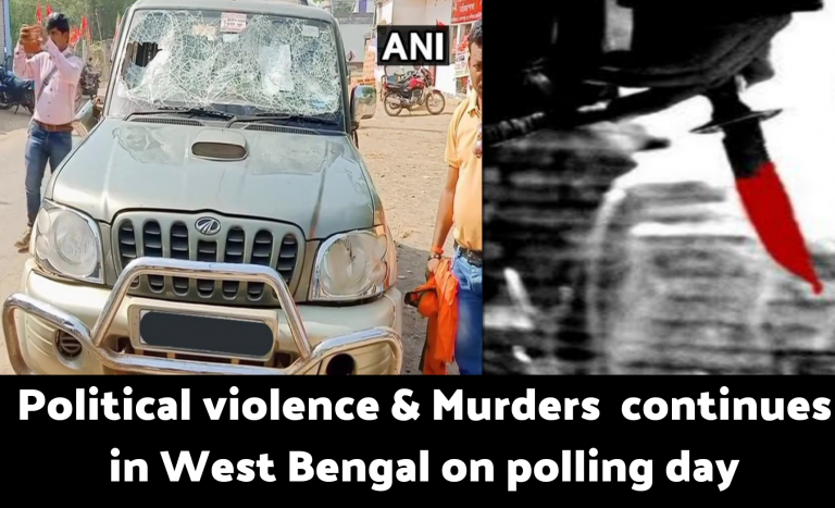 Political murders continue in West Bengal as Dead bodies of 2 Bjp workers found