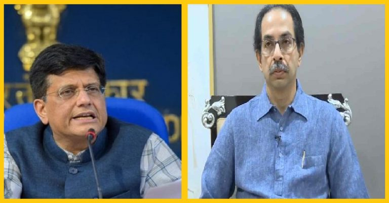 Piyush Goyal destroys Uddhav Thackeray and the Opposition for their blame game over COVID