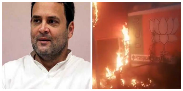 Dear Rahul Gandhi, you complained it to US institutions were under siege by BJP, why did TMC win the Assembly Elections 2021 so massively in Bengal?